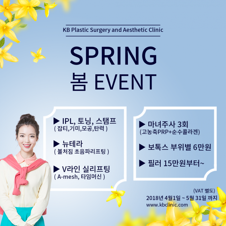 event180416.png